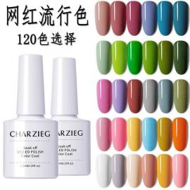 新色上架 CHARZIEG COLOR ...